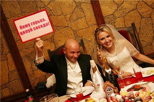 Чтобы сказать горько на свадьбе