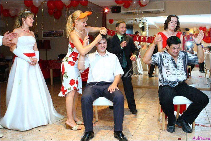 Простые конкурсы на свадьбу без тамады